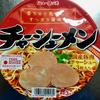 ニュータッチ チャーシューメン(ヤマダイ)
