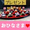 箱ひとつに収納、コンパクトひな人形10人揃い。