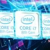 Kaby Lake第7世代から30%性能向上のCoffee Lake第8世代Core、MacBookやiMacなどの搭載は?