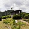山口線:渡川駅(わたりがわ)