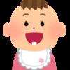 乳歯の虫歯は永久歯に影響する?!