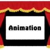 絶対面白いアニメ映画おすすめ25選!ジブリだけがアニメ映画じゃない!