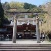 京都ぶらり女の1人旅『忠臣蔵』ゆかりの地を訪ねて
