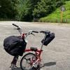 折りたたみ自転車輪行の学び