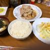 豚肉の生姜焼きを夕食に決定 叔母から助言を頂く
