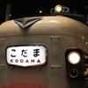京都鉄道博物館(2016.9.18)Part3