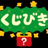 ゴールデンウィーク 〜ごっこ遊び③