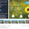 【無料化アセット】モバイル用に最適化されたDepth of Field(被写界深度)シェーダー!ローエンドデバイスで46〜55 fps で超高速(必要な方はお早めに系です)「Fast Mobile Depth of Field」