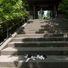 鎌倉旅行で寺回り