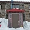 ◆'20/01/18~19    鳥海山・滝ノ小屋泊⑥