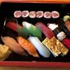 NJ州の日本食レストラン さが美(Sagami Japanese Restaurant)に10年振りに行ってきた。握り寿司のシャリが少しぼやけていた感じ。でも美味しいです。