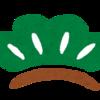 パチンコのネオン看板のパだけが消える問題とかけて、おそ松さんと解く。