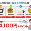 auスマートパスプレミアムは月に540円出してもオトクなのか。