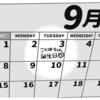 今月の『夜桜四重奏』の内容です。