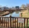 小路新池と上池(大阪府吹田)