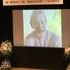 わが恩師西川潤先生を偲ぶ:地球を破滅から救うために