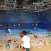 【札幌 中央区】札幌駅エスタの『あそびパークplus』はデジタル映像を使った砂遊びが出来る!