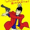 【聖闘士星矢スペシャル】激熱とクマノミ柄