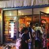 【体験談】1時間5ドル!カンボジア・シェムリアップの激安フットマッサージ店「Therapy Massage Center & Spa」