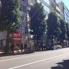 Apple Store渋谷にiPhone 5s ゴールドが入荷:9月27日10時の在庫情報