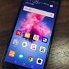 【レビュー】Huawei nova lite 2 を購入!2万円台で格安スマホ SIMフリー