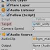 基本編【CHAPTER3】3Dアクションゲームを作ってみよう! 『カメラ自動追尾スクリプト』