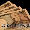 7月10日 本日のトレード FXじゃできない最短利益!