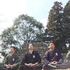 坐禅瞑想 〜その四〜