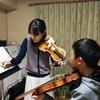 ヴァイオリン教室のご案内(生徒募集中)