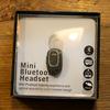ランニング用のヘッドフォンはこれが最強!Bluetoothイヤホン(片耳)を買った