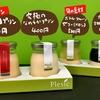 岐阜のお菓子屋さんPlesic(プルシック)の絶品プリンが大阪に!