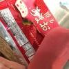 丸永製菓:博多あまおう、八女抹茶、アイス