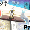 【ポケモンHGSS】銀の剣と金の盾-銀ネジキ攻略- Part1