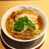 ラーメンを食べに行く 『麺屋 聖~kiyo~』 ~久しぶりの一乗寺で去年秋にオープンしたお店に初訪麺です~