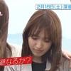 恋んトスシーズン5ネタバレ6話 賢人50㎞マラソンであかねぴ脱落阻止なるか!?沖縄編終了!!