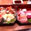 ヒューストンの日本食レストラン Kata  Robata で2段のちらし寿司。