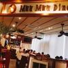 Muu Muu Diner(梅田)
