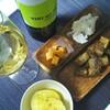 我が家のハウスワイン候補なイタリアワイン!(大根のハーブマリネ、大根のコンソメ白ワイン蒸しレシピ)