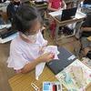 5年生:家庭 針と糸で自在に