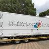 欅坂46のライブに行ってきました。 in 愛知