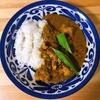 カレーが嫌いな日本人なんていないのさ。美味しくて超簡単なスパイスカレー