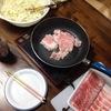 牛角の豚肉でキャベツを巻くヤツを再現⁈!