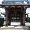瀬辺西宝寺