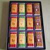 【サロンドロワイヤル カフェタイムチョコレート】梅田の阪急三番街店で購入!小さいけど濃厚チョコだった!
