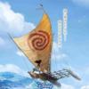 ディズニーの最新長編アニメ「モアナと伝説の海」の監督たちが来日、日本語版ヒロインが主題歌を初披露