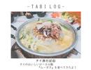 タイ旅行記⑥タイのおいしいローカル飯『ムーガタ』を食べてきたよ!