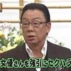 志村友達 爆笑コントまとめ 梅沢富美男が志村けんに志願して出演したコントとは? (第39回 放送日2021年2月16日)