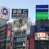 渋谷、新宿、川崎の仁くんプロモーションが凄かった😘✨
