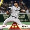 【世界野球プレミア12 SR DAY3】