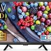 1万円台で格安 セカンドテレビにおすすめの山善 24V型 ハイビジョン 液晶テレビ QRC-24S2K